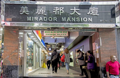 Mirador Mansion